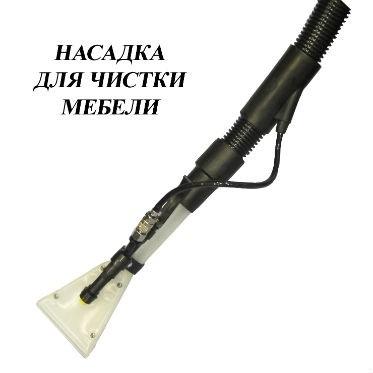 Моющий пылесос Cimel Turbolava 125