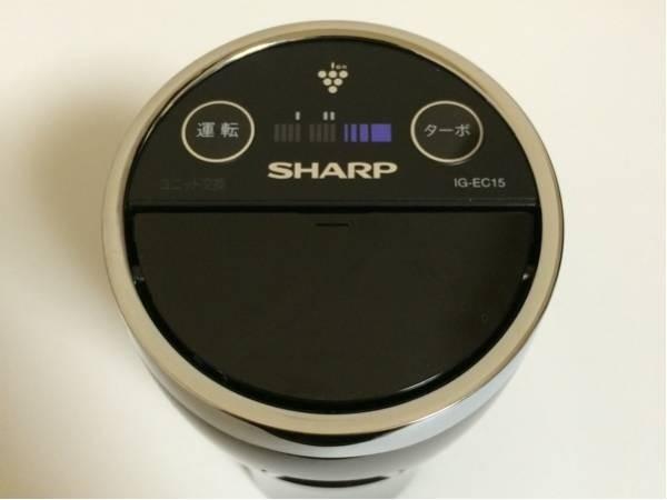Портативный очиститель-ионизатор воздуха Sharp IG-EC15
