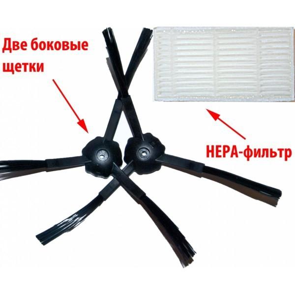 Комплект №1 аксессуаров к роботу-пылесосу Panda X500,750,850 (фильтр моющийся)