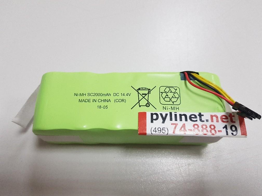 Аккумулятор к роботу-пылесосу Panda X500, X550, X600, X900, X1000 (3500 MAH)