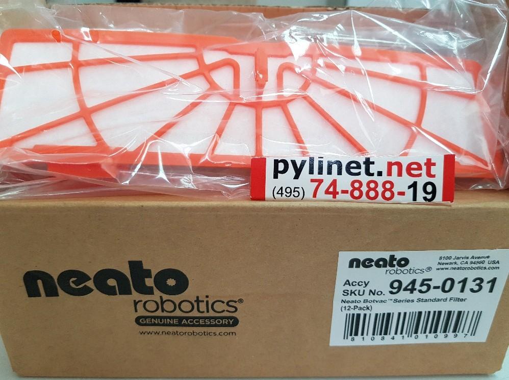 Стандартный фильтр к роботу-пылесосу Neato BotVac, 2 шт. (945-0131)