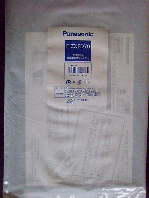Фильтр Panasonic F-ZXFD70 дезодорирующий