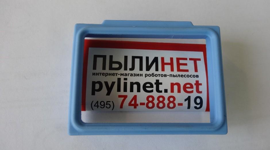 Уплотнительная резинка для фильтра к роботу-пылесосу X550, X600 Panda