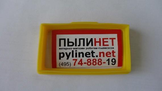 Рамка для фильтра к роботу-пылесосу Panda X500,750,850.900,1000