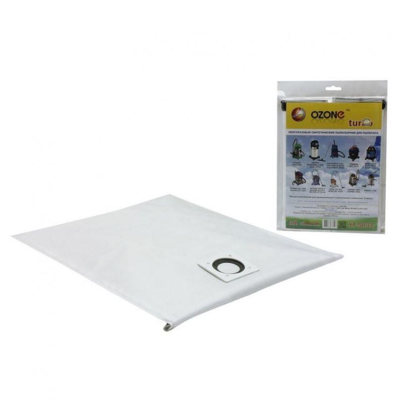Многоразовый мешок-пылесборник OZONE turbo XT-5031 для HITACHI, COLUMBUS, NILFISK