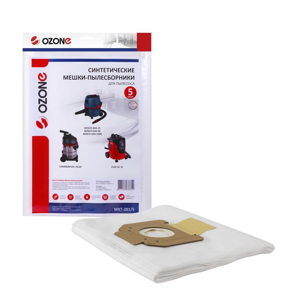 Мешок-пылесборник OZONE MXT-201/5 для BOSCH GAS, MAKITA, HAMMERFLEX, ЗУБР, 5 шт.