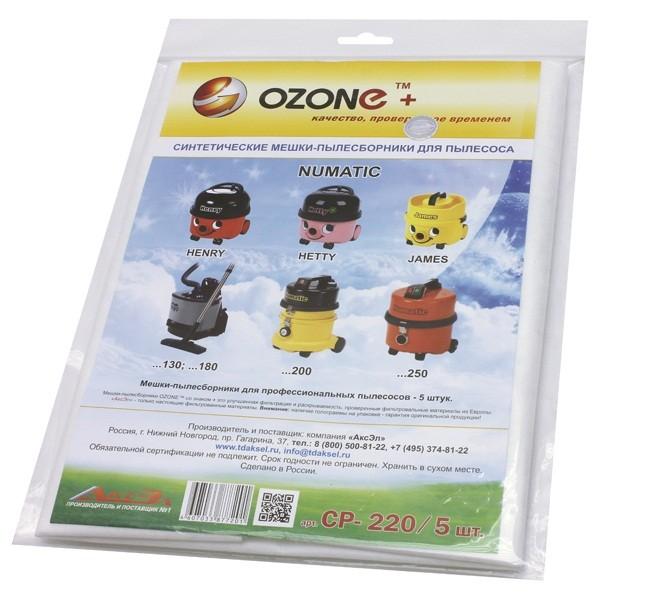 Мешок-пылесборник OZONE CP-220/5 для пылесосов NUMATIC, Truvox VTVe ECO, 5 шт.