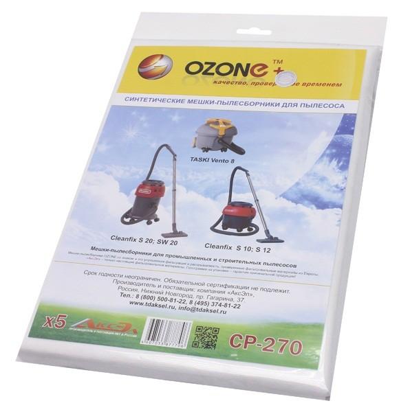 Мешок-пылесборник OZONE CP-270/5 для Cleanfix, Taski Vento 5 шт.