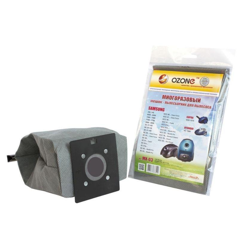 Многоразовый мешок-пылесборник OZONE MX-03 для пылесосов SAMSUNG