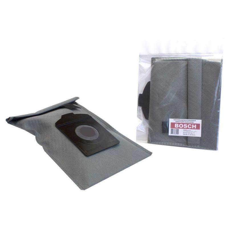 Многоразовый мешок-пылесборник EURO Clean EUR-32R для BOSCH, SIEMENS