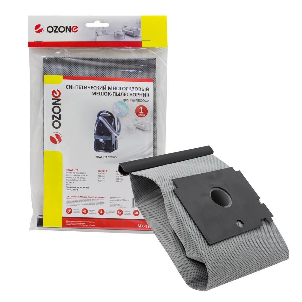 Многоразовый мешок-пылесборник OZONE MX-12 для пылесосов ROWENTA