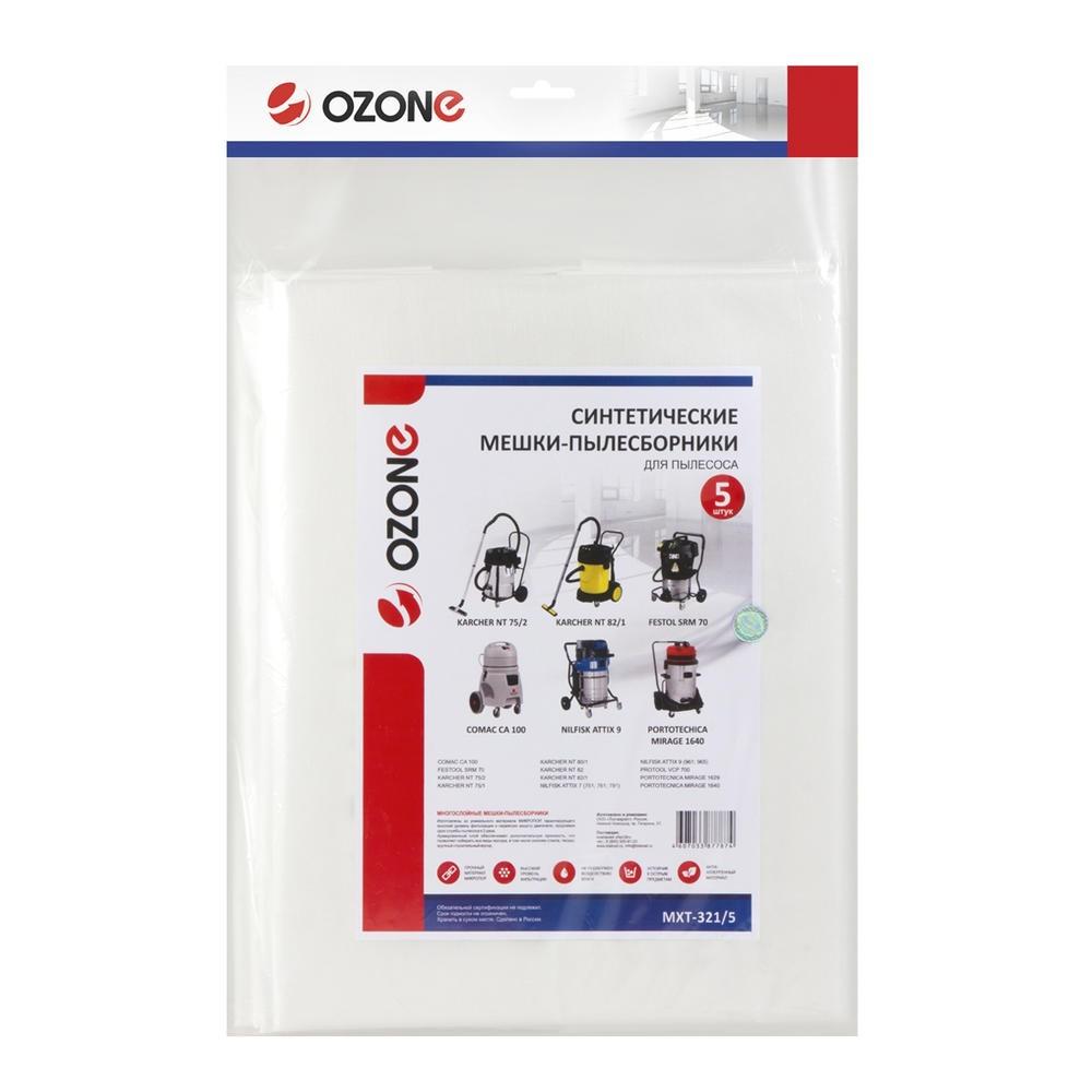 Мешок-пылесборник OZONE MXT-321/5 для COMAC, Portotecnica, NILFISK, KARCHER, 5 шт.