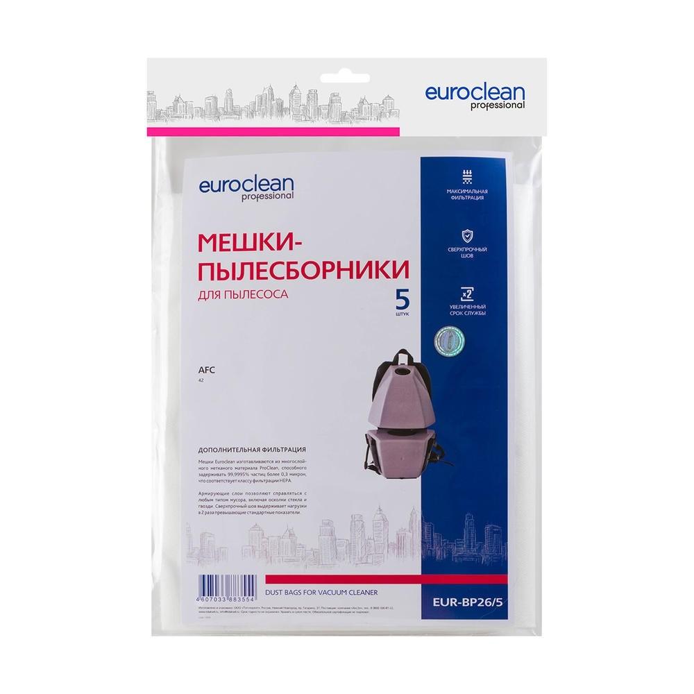Мешок-пылесборник EURO Clean EUR-BP26/5 для пылесоса AFC-42, 5 шт.