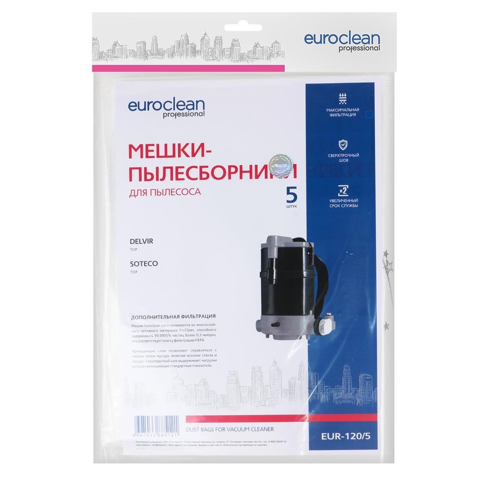 Мешок-пылесборник EURO Clean EUR-120/5 для пылесосов  DELVIR TOP,  SOTECO TOP, 5 шт.