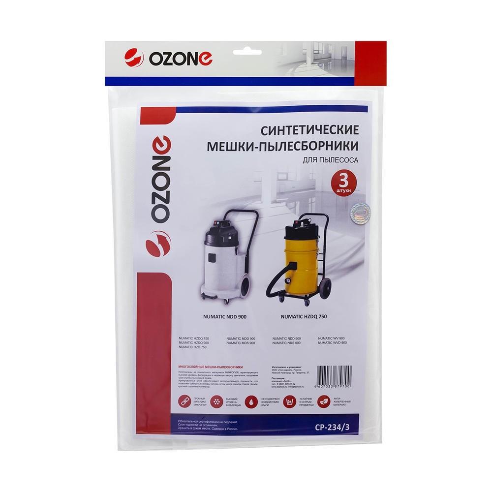 Мешок-пылесборник OZONE CP-234/3 для пылесосов NUMATIC, 3 шт.