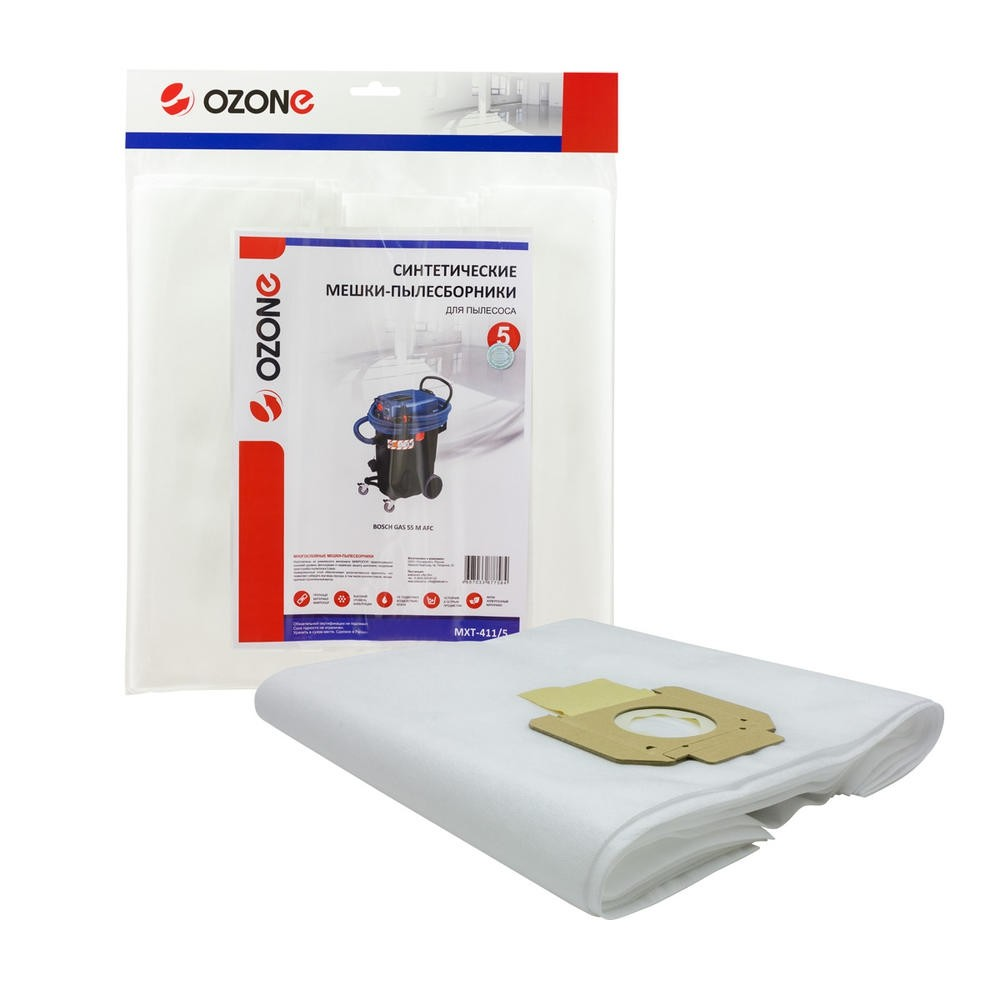 Мешок-пылесборник OZONE MXT-411/5 для пылесосов BOSCH GAS 55, 5 шт.