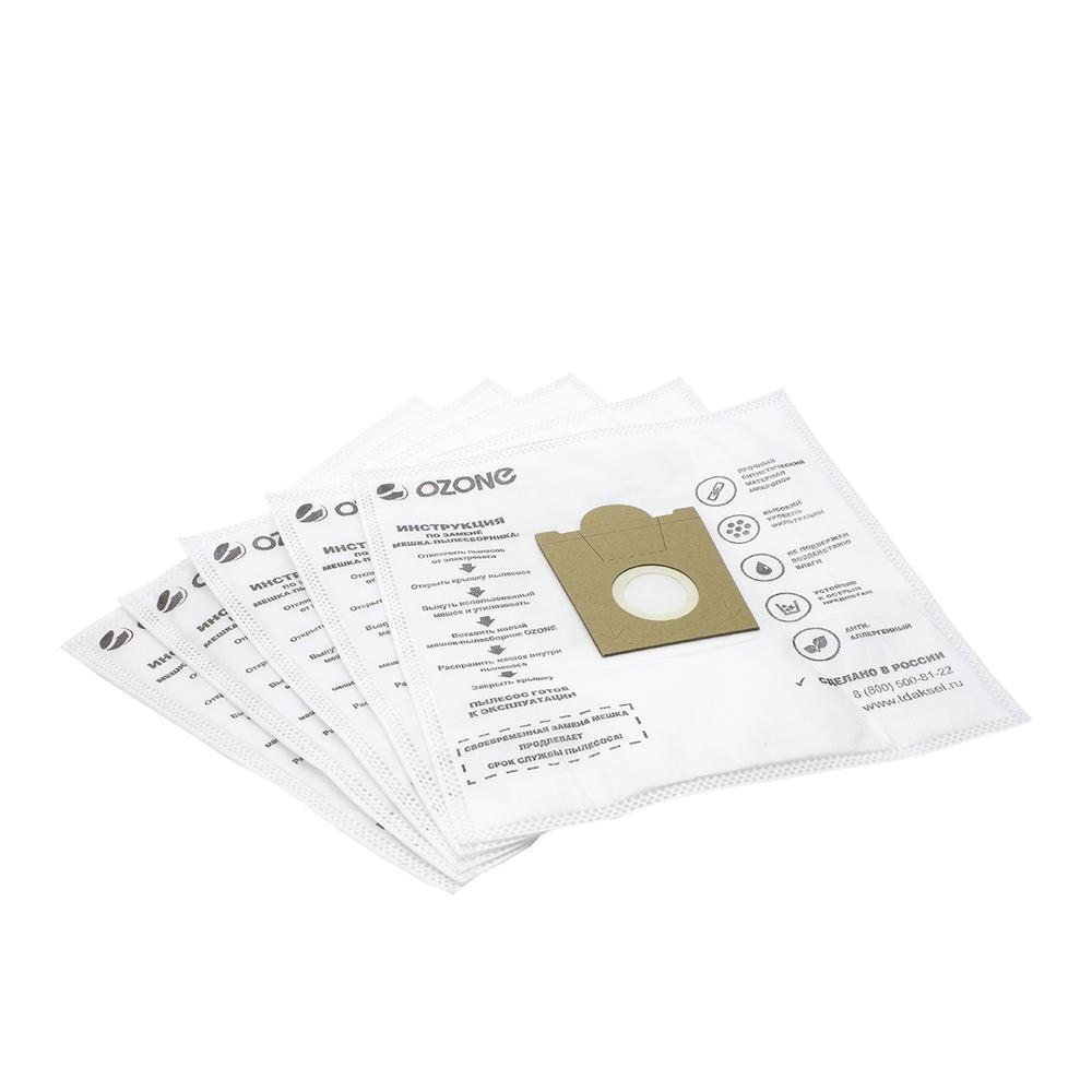 Мешок-пылесборник OZONE M-05 для SIEMENS, BOSCH, KARCHER, SHIVAKI 5 шт.