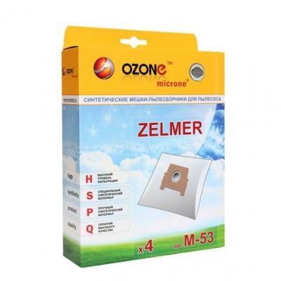 Мешок-пылесборник OZONE M-53/4 для пылесосов ZELMER 4 шт.