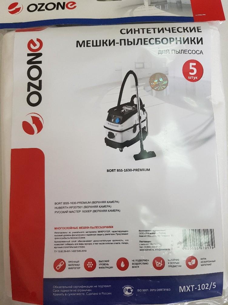 Мешок-пылесборник OZONE MXT-102/5 для BORT, HUBERTH, Русский мастер, 5 шт.