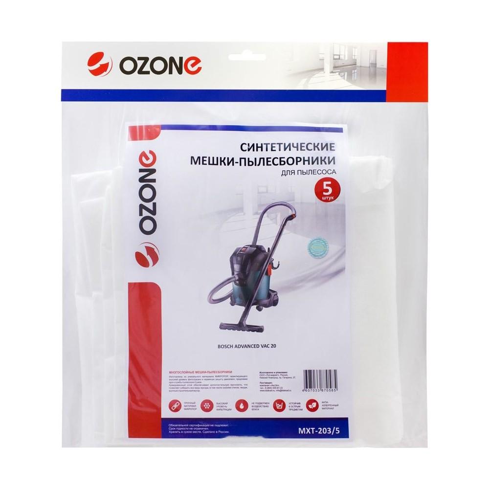 Мешок-пылесборник OZONE MXT-203/5 для пылесоса BOSCH  Advanced Vac20, 5 шт.