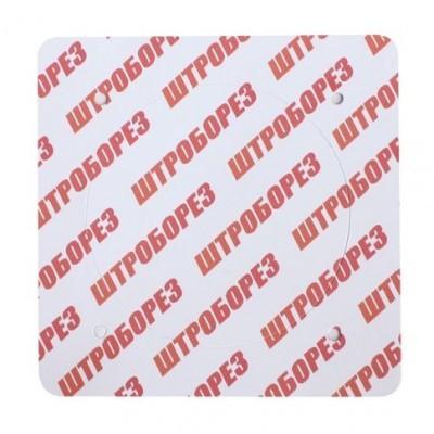 Мешок-пылесборники Ozone ШТРОБОРЕЗ-3 высокой прочности, 5шт.