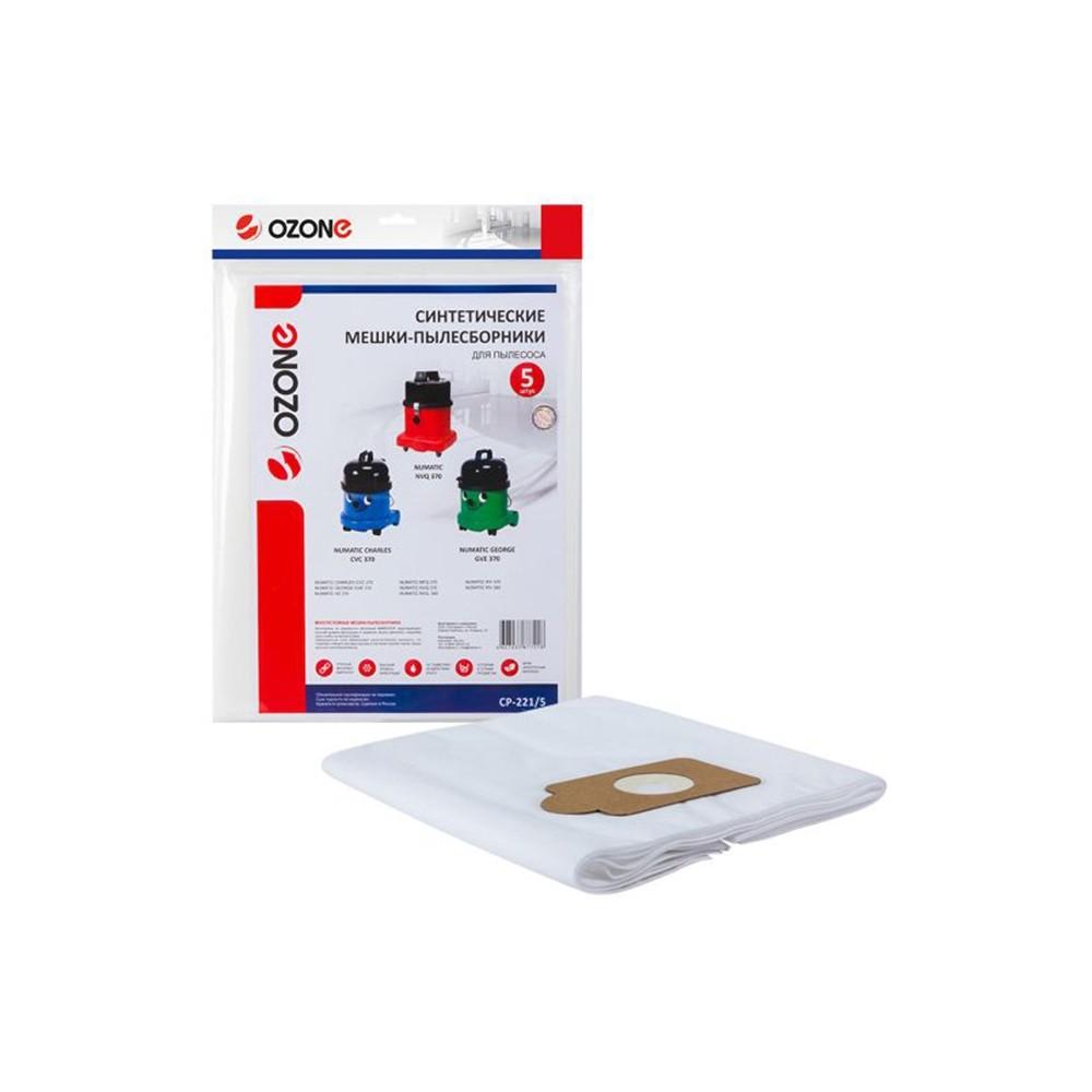 Мешок-пылесборник OZONE CP-221/5 для пылесосов NUMATIC, 5 шт.