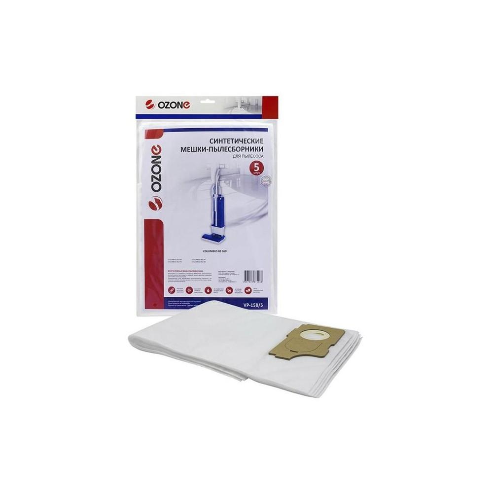 Мешок-пылесборник OZONE VP-158/5 для пылесосов SEBO, COLUMBUS, 5шт.