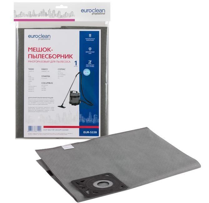 Многоразовый мешок-пылесборник EURO Clean EUR-5228 для TASKI, STARMIX, COMAC, HAKO