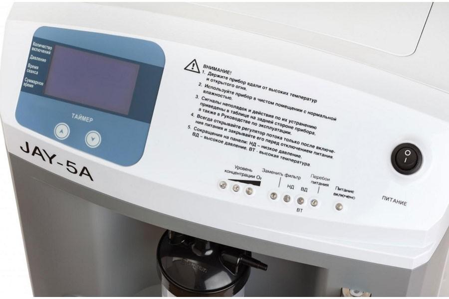 Кислородный концентратор CS-Medica JAY-5A