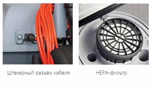 Пылесос для сухой уборки Nilfisk VP300 HEPA EU2