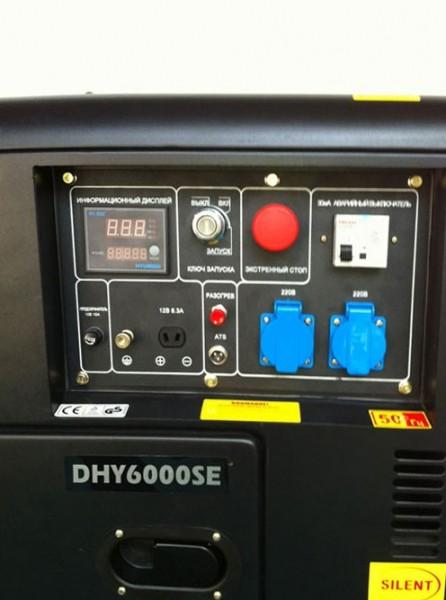 Генератор дизельный HYUNDAI DHY6000SE
