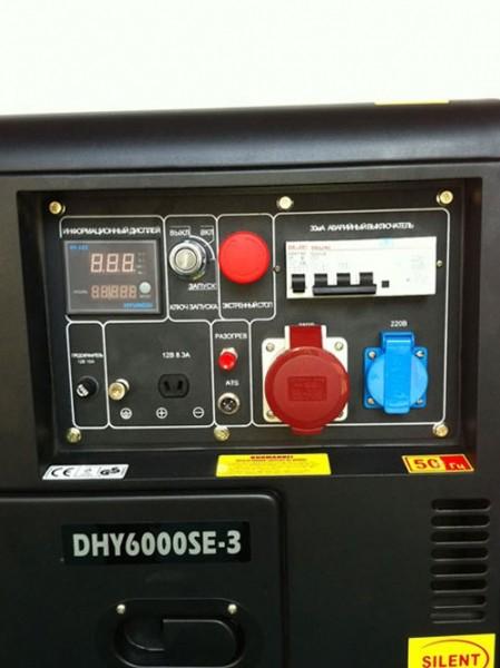Генератор дизельный HYUNDAI DHY6000SE-3